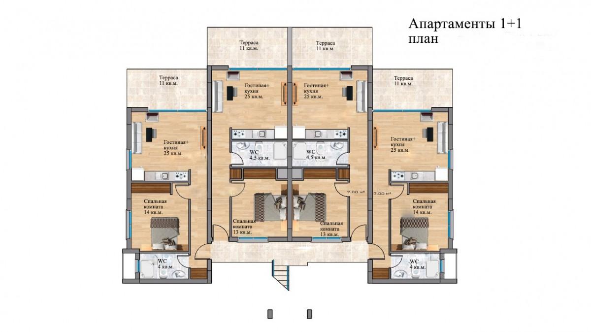 Апартаменты 1+1 ID 064203