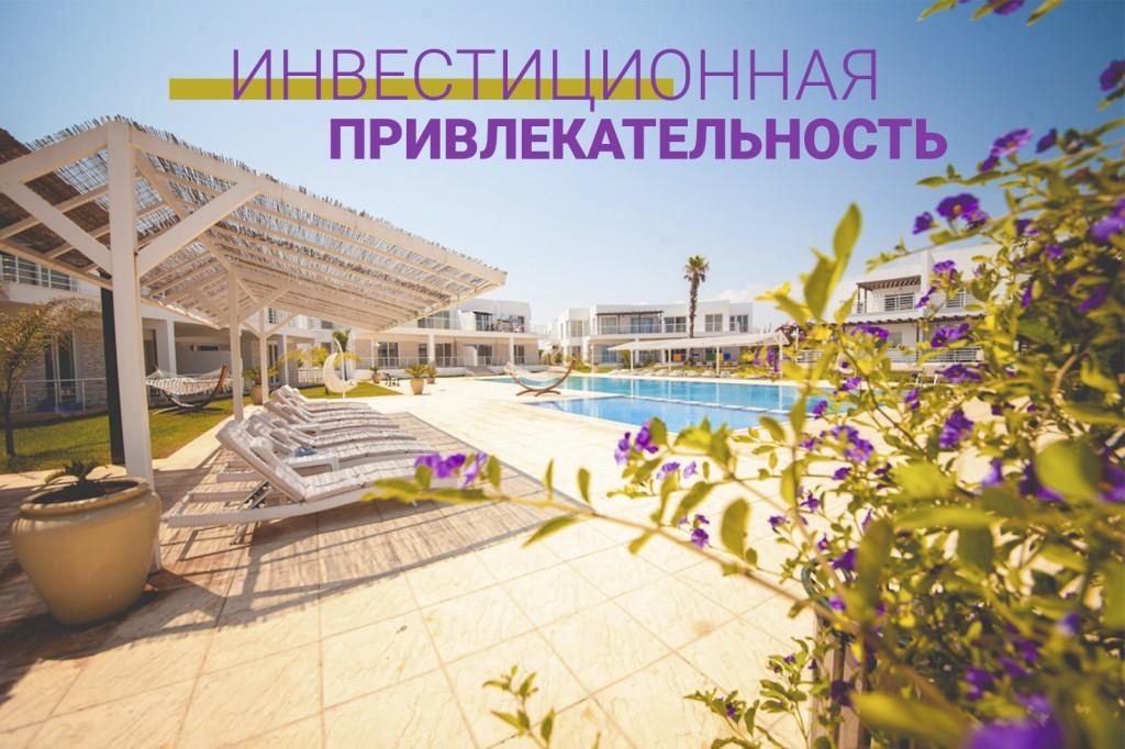 Как связана заполняемость отелей и инвестиционная привлекательность региона?
